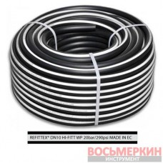Шланг высокого давления 20 bar 19 x 3,5 мм RH20192650 Refittex цена за 1м