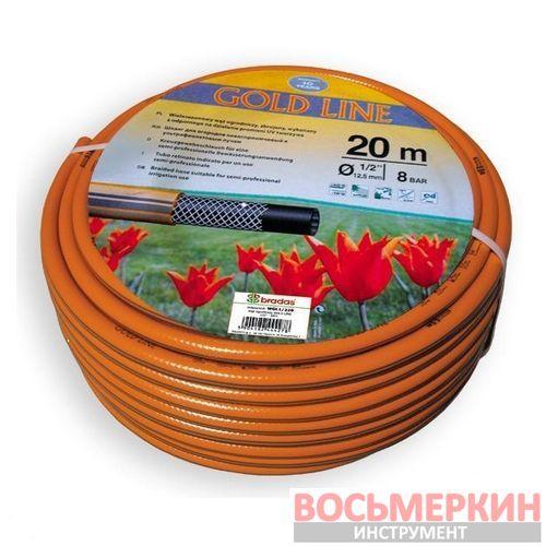Шланг для полива Gold Line 3/4 20м WGL3/420 Bradas