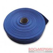 Шланг Agro-Flat Blue 1 1/4 50 м WAF2B114050 Bradas