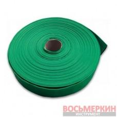 Шланг Agro-Flat Green 1 100 м WAF3B100100 Bradas
