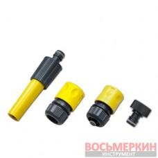 Комплект для поливочного шланга 1/2 Yellow RM9304 Bradas