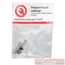 Ремонтный набор для PT-0129 PT-2129 Intertool