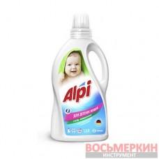 Гель-концентрат для детских вещей Alpi 1,5 кг 112601 Grass