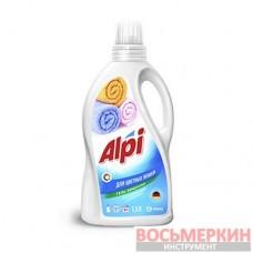 Гель-концентрат для цветных вещей Alpi 1,5 кг 112603 Grass
