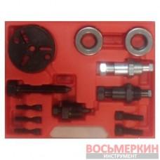 Набор для снятия муфты компрессора кондиционера 12 предметов 1-D1030 Ampro