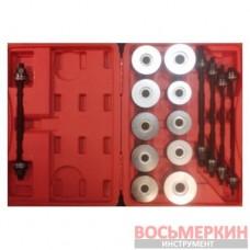 Набор оправок для монтажа и демонтажа сайлентблоков 27 предметов 1-D1025 Ampro