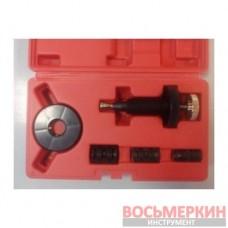 Комплект для центровки сцепления универсальный 1-A1054 Ampro