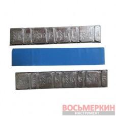 Груз клеящийся низкий голубая лента 4х10г+4х5г,свинец Украина 45063
