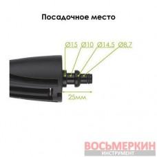 Насадка с бачком для моющего средства к мойкам высокого давления DT-1505 DT-1574 Intertool