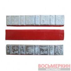 Груз клеящийся низкий красная лента 4 х 10 г + 4 х 5 г Украина