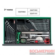 Тележка с инструментом 7 секций 157 ед. GCAJ0060 TOPTUL