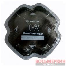 Пластырь диагональный D 2 80 мм 2 слоя корда Россвик Rossvik