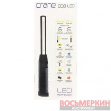 Фонарь профессиональный Crane COB LED 334764 Lena Lighting