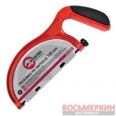 Ножовка по металлу 150мм HT-3308 Intertool
