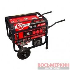 Генератор бензиновый мощность 6 кВт четырёхтактный DT-1155 Intertool