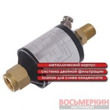 Мини фильтр для покрасочного пистолета 1/4 в металлическом корпусе PT-1403 Intertool