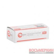 Гвоздь для степлера пневматического PT-1603 38мм 1.0*1.25мм 5000шт/упак. PT-8638 Intertool