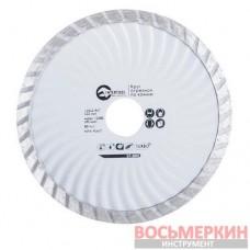 Диск отрезной Turbo, алмазный 125мм, 16-18% CT-2002 Intertool