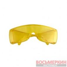 Защитные очки 9CK-102 King Tony