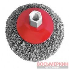 Щётка конусная из рифлёной проволоки 100 мм, М14 BT-5100 Intertool
