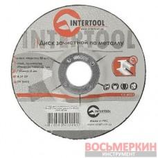 Круг зачистной по металлу 125*6*22.2мм CT-4022 Intertool