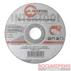 Круг отрезной по камню 115*3*22мм [CT-5001_] CT-5001_ Intertool