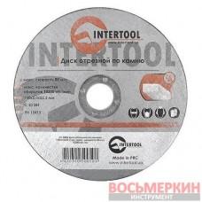Круг отрезной по камню 150*2*22.2мм CT-5005 Intertool