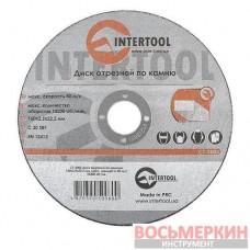 Круг отрезной по камню 150*2.5*22.2мм CT-5006 Intertool