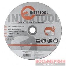 Круг отрезной по камню 230*2*22.2мм CT-5009 Intertool