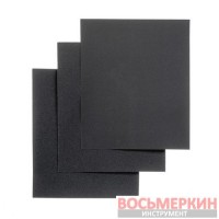 Набор наждачной бумаги влагостойкой 15 штук HT-0031 Intertool