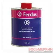 Вулканизационная жидкость D 800 мл Ferdus Чехия