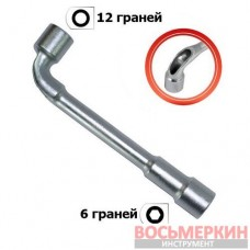Ключ торцовый с отверстием L-образный 8мм HT-1608 Intertool