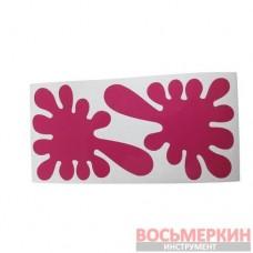Наклейка Клякса малиновая (2 шт/комплект) цена за комплект 19см х 9 см 49366