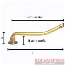 Вентиль бескамерный для грузовых автомобилей V3-22-1 58MS9,7/30-45°