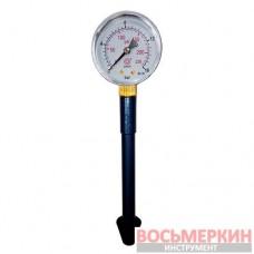 Компрессометр 16 атм КОМПР16 CMPR1601 ХЗСО