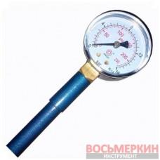 Компрессометр 16атм удлиненный Газель 406дв. КОМПР16Г CMPR1602 ХЗСО