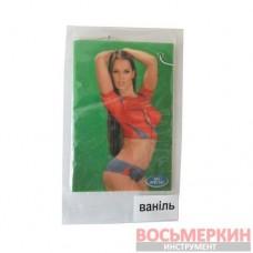 Ароматизатор Mr.Fresh Девочки картон Ваниль